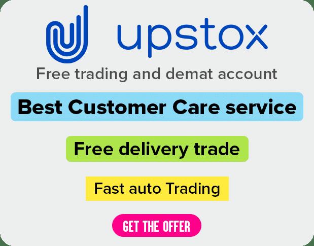 Upatox demat account opening