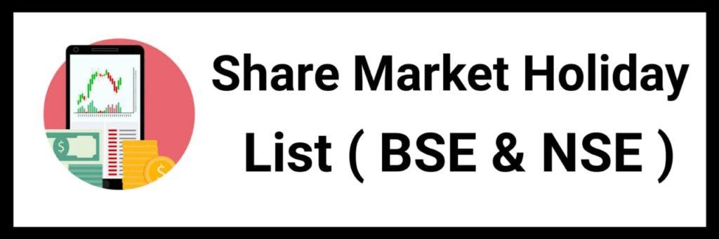 Share market holiday