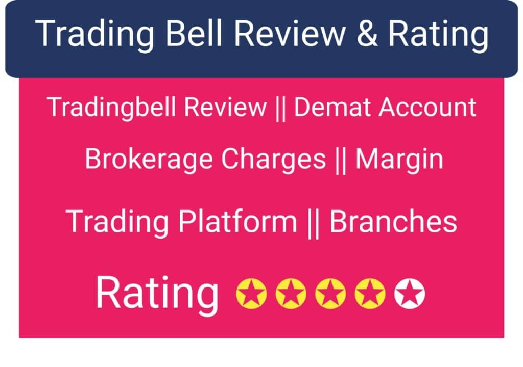 Trading bell Rating & review