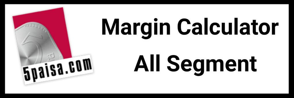 5paisa margin