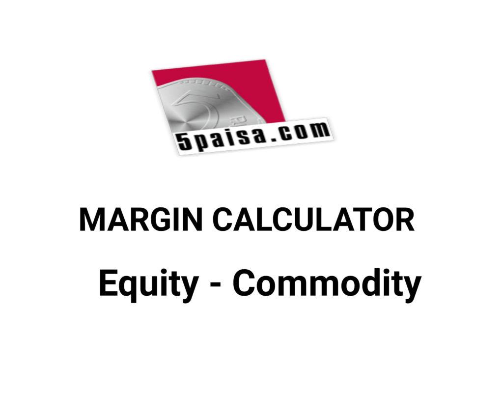 5paisa margin calculator