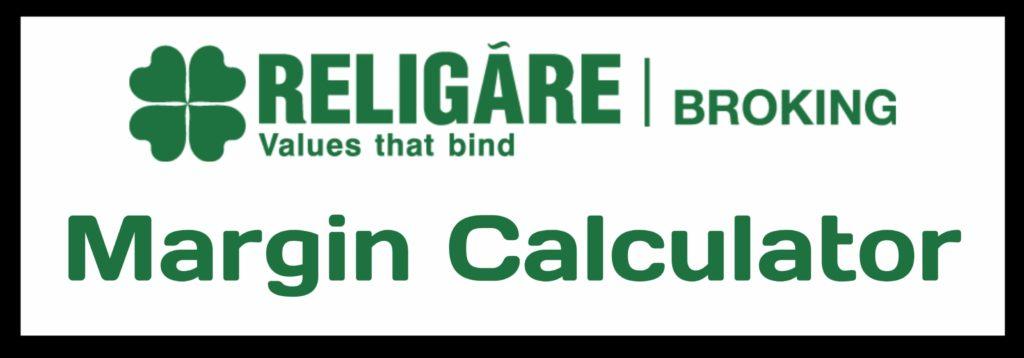Religare Margin Calculator Online