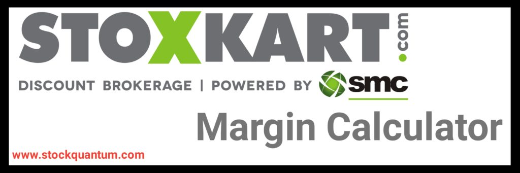 Stoxkart margin calculator review