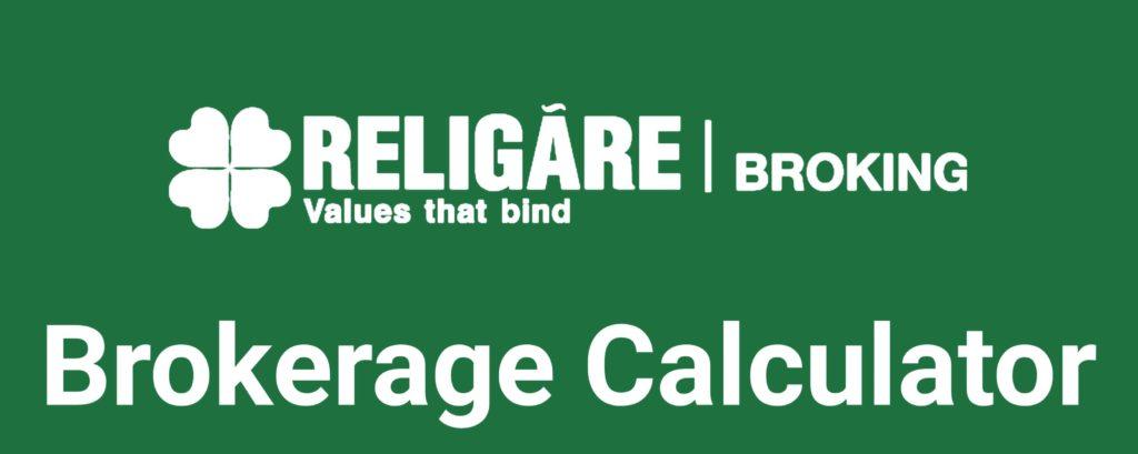 Religare Brokerage Calculator Online