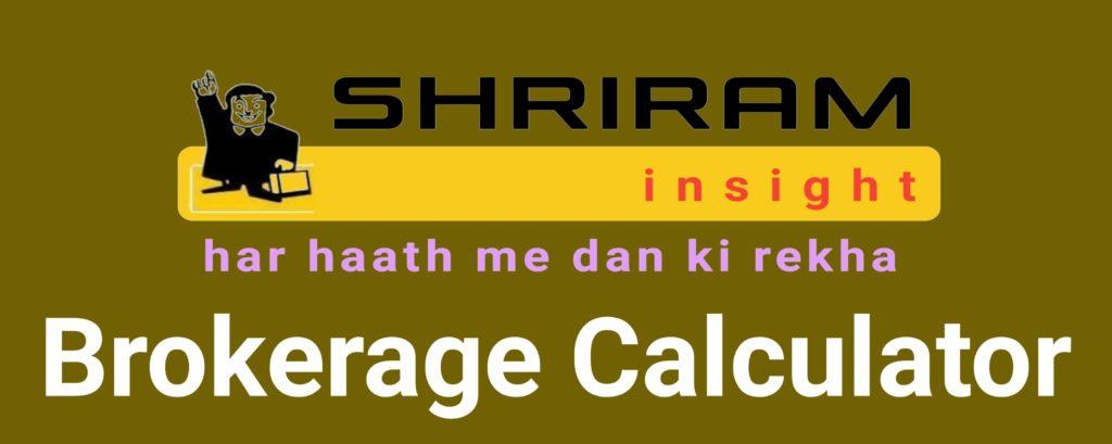 Shriram Brokerage Calculator Online
