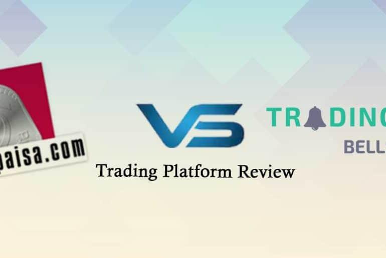 5Paisa vs Trading Bells